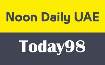 كود خصم نون الإمارات Noon Daily