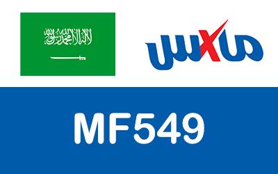 كوبون خصم ماكس السعودية 30% على الملابس