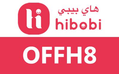 كود خصم موقع Hibobi
