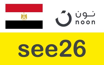 كود خصم نون مصر 2021 تخفيض يومي
