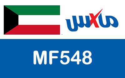 كود خصم max 50 على الأزياء لدولة الكويت