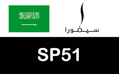 الرمز الترويجي لسيفورا السعودية 2021 للماكياج
