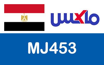 خصومات ماكس فاشون مصر 10% + خصم إضافي 60% على الملابس الرياضية