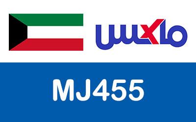 كوبون خصم ماكس فاشون الكويت 10% خصم + 60% على التيشيرتات، الليجنز & والكثير