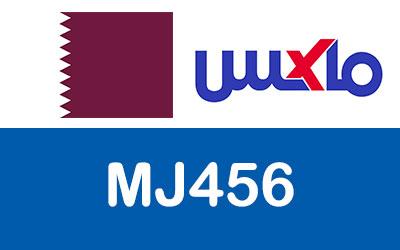 كوبون خصم ماكس فاشون قطر استمتع بخصم 10% على موديلات الملابس 2021
