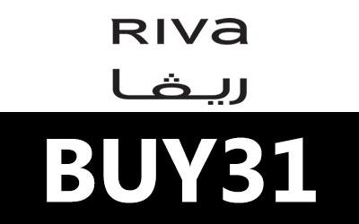 كوبون خصم Riva