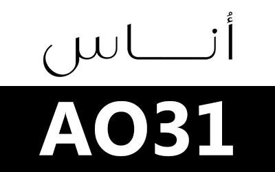 كود خصم اوناس الكويت