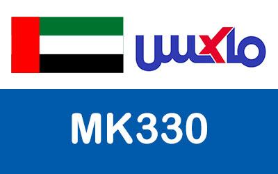 كود خصم ماكس فاشون الإمارات خصم 10% على كل منتجات الملابس والأزياء