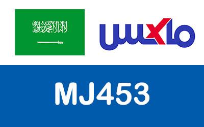 كود خصم ماكس فاشون السعودية 10% – خصم يبدأ من 55 ريال على ملابس النساء