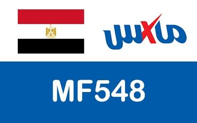 كود خصم max مصر