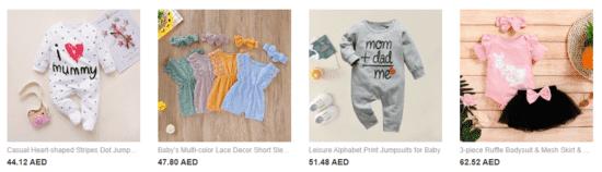 منتجات الأطفال - موقع هاي بيبي