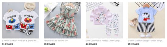 منتجات الأطفال الصغار