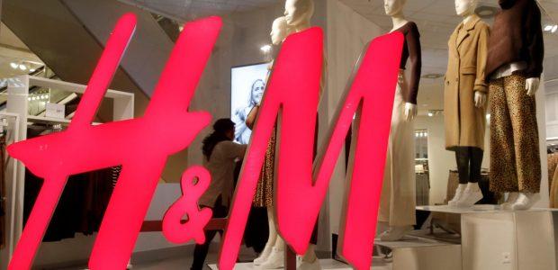 خصومات متجر H&M