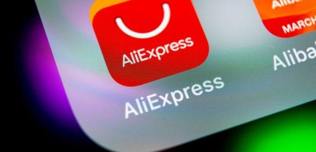 تخفيضات Aliexpress